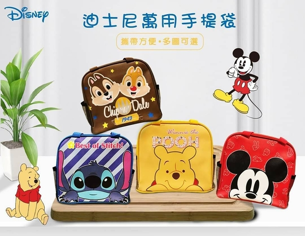 正版迪士尼手提袋米奇,維尼熊,史迪奇,奇奇蒂蒂
