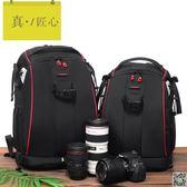 相機包 佳能後背攝影包 單反專業 尼康後背相機包 6D2 5D4戶外大容量背包 LX 新品特賣