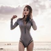 潛水服 灰色連體泳衣時尚氣質修身長袖防曬遮肚保守潛水沖浪服浮潛女 俏俏家居
