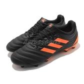 adidas 足球鞋 COPA 20.3 FG 黑 橘 偏硬地適合 男鞋 女鞋 愛迪達 足球靴【ACS】 EH1498