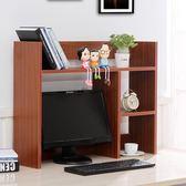 小書架電腦桌上書架桌面書櫃兒童簡易置物架辦公收納架【父親節禮物】