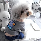 寵物比熊博美雪納瑞小型犬泰迪小狗狗衣服秋裝秋冬裝四腳衣 小艾時尚
