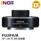 【24期0利率】FUJIFILM XF ...