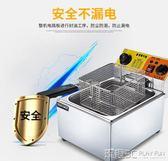 油炸鍋 電炸爐單缸商用加厚 電炸鍋油炸鍋 薯塔機炸薯條機炸雞油炸機炸鍋 JD 玩趣3C