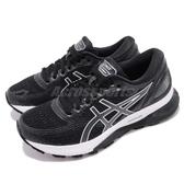 【六折特賣】Asics 慢跑鞋 Gel-Nimbus 21 黑 灰 路跑 亞瑟膠 運動鞋 女鞋【ACS】 1012A156001