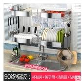 詩諾雅304不銹鋼廚房置物架瀝水架(雙層 90長(適用雙槽) 終極版)