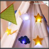 星星月亮雲朵LED裝飾彩燈派對佈置裝飾道具