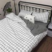 北歐簡約黑白條紋格子四件套1.8m雙人被套床單學生床上單人三件套     蜜拉貝爾