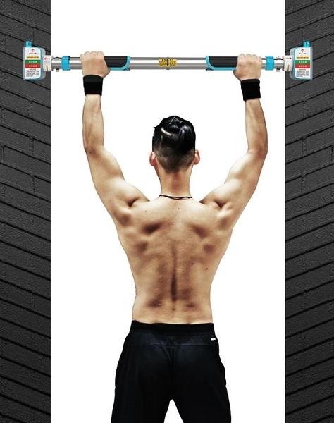單杠家用室內門上牆體引體向上器健身運動器材免打孔單雙杠免打孔 【快速出貨】 YYJ