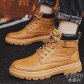 馬丁鞋男高筒男靴子英倫百搭復古馬丁靴冬季韓版中幫工裝秋季防水  京都3C