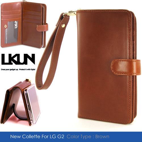 【韓國原裝潮牌 LKUN】LG Optimus G2 D802 專用保護皮套 100%高級牛皮 多功能皮套&錢包完美結合 (咖啡)