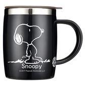 史努比創意辦公室水杯不銹鋼茶杯喝水馬克杯帶蓋勺咖啡杯家用杯子