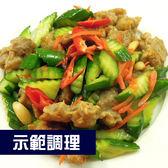 『輕鬆煮』小黃瓜炒肉羹(320±5g/盒) (配菜小家庭量不浪費、廚房快炒即可上桌)