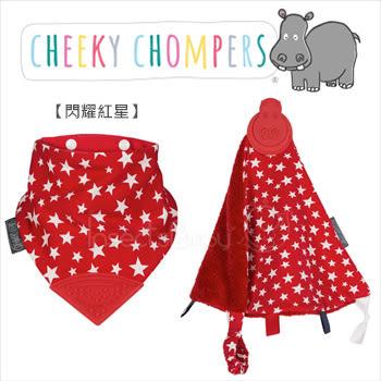 ✿蟲寶寶✿【Cheeky Chompers】Neckerchew 全世界第一個咬咬兜+咬咬巾組合 -閃耀紅星