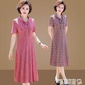媽媽洋裝 中老年女夏裝連身裙高彈力50歲中年媽媽夏季短袖寬鬆碎花過膝長裙 曼慕