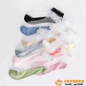 5雙 襪子女蕾絲花邊水晶短襪淺口薄款透明日系網紗超級品牌【桃子居家】