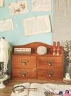熱賣復古置物架 收納盒子儲物盒抽屜式化妝品掛墻壁掛式桌面玄關鑰匙整理架實木柜【618 狂歡】