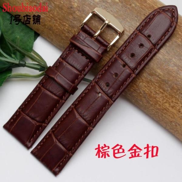 邦頓手錶帶 潮流休閒男女通用針扣牛皮表錬16 18 20mm黑棕紅 茱莉亞嚴選