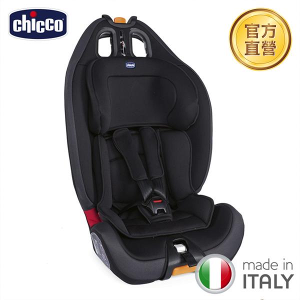chicco-Gro-Up 123成長型安全汽座-幕府黑