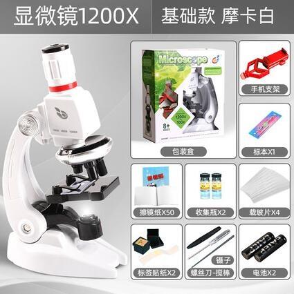 顯微鏡 兒童顯微鏡5000倍生物科學中學生10000家用小學生光學電子目鏡【快速出貨八折下殺】