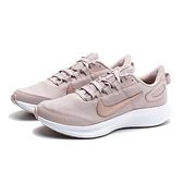 NIKE 慢跑鞋 RUNALLDAY 2 乾燥玫瑰 粉紅 平價 情侶鞋 女 (布魯克林) CD0224-200