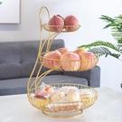 水果盤 水果盤歐式客廳家用輕奢三層奢華現代創意多層點心架高檔創意果籃 618購物節
