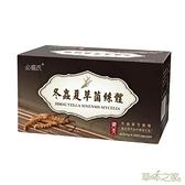 【草本之家】冬蟲夏草菌絲體中華被毛孢(100粒/盒)