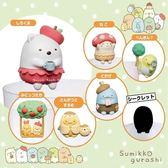 日本限定 角落生物 vol.3 杯緣子 盒玩組 全7種 (6+1隱藏版) 隨機整盒 套裝販售