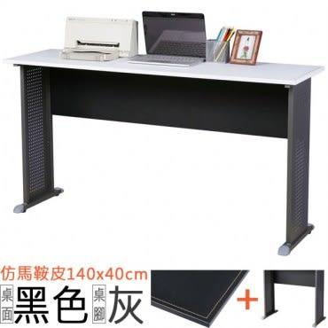 Homelike 格雷140x40工作桌-仿馬鞍皮-黑桌面/灰腳