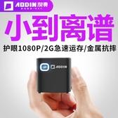 澳典2018新款迷你便攜式手機投影儀家用微小型wifi投牆1080PNMS 台北日光
