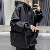 薄外套 網紅T恤秋季暗黑系男士衛衣純色薄款韓版寬鬆上衣男連帽機能外套 新年特惠