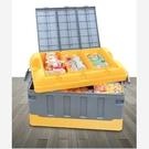 车载收纳箱 後備箱儲物箱汽車尾箱車載收納盒車用整理箱車內裝飾用品大全神器