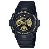 CASIO 卡西歐 防水 AW-591GBX-1A9(AW-591GBX-1A9DR)G-SHOCK
