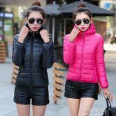 冬季羽絨棉服女韓版寬鬆加厚面包服學生短款棉衣女小棉襖外套女裝『小宅妮時尚』