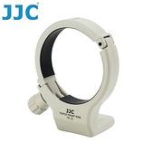 【南紡購物中心】JJC副廠Canon腳架環小小白腳架環A II(W)A-2 (TR-1II)