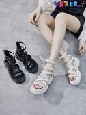 厚底涼鞋 平底中跟氣質涼鞋女夏季新款小眾鬆糕百搭厚底仙女法式羅馬鞋 寶貝 上新 618狂歡