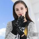 手套男女保暖防寒戶外跑步登山騎行訓練高彈防風防水運動手套【小檸檬3C】