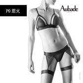 Aubade惹火-皮鞭女王的火辣P080B