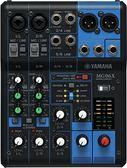 【金聲樂器廣場】2014 最新 YAMAHA MG06X 混音器 六軌輸入 含SPX效果