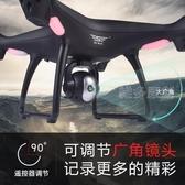 無人機 無人機4K專業高清航拍飛行器智慧雙四軸遙控飛機婚慶戶外大型 免運 DF 維多原創