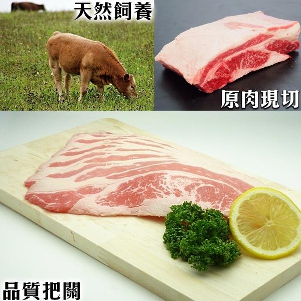【海肉管家】韓式燒烤牛五花切片X1包(500g±10%/包)