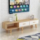 北歐電視櫃茶幾組合傢俱客廳現代簡約小戶型臥室伸縮電視櫃地櫃  YJT【創時代3C館】