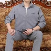 運動套裝男春秋中老年休閒大尺碼運動服父親秋季跑步中年爸爸裝
