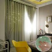 窗簾韓式雙層蕾絲遮光鏤空星星公主粉色臥室客廳成品 街頭潮人