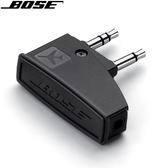 又敗家@Bose飛機耳機轉接器QuietComfort headphones airline adapter飛行耳機轉接器耳機3.5mm端子