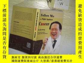 二手書博民逛書店跟着我對抗癌症罕見FOLLOW ME TO FIGHT AGAI