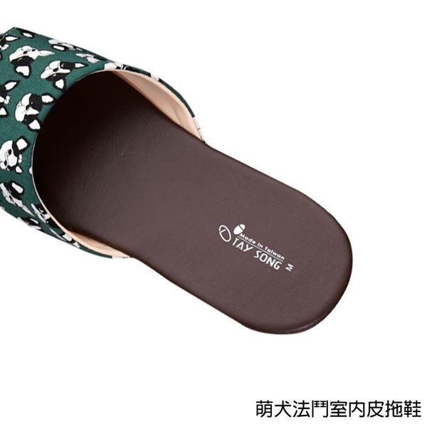 【333家居鞋館】萌犬出沒 萌犬法鬥室內皮拖鞋-綠色(台灣製)