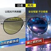 2021年新款偏光太陽鏡男士變色眼鏡潮墨鏡開車專用日夜兩用蛤蟆鏡 中秋特惠