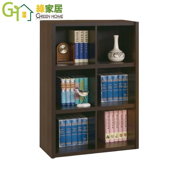 【綠家居】蕾莎 時尚2.7尺伸縮機能書櫃/收納櫃(二色可選)
