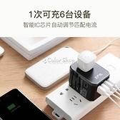 嚴選轉換插頭全球通用萬能國際旅行充電器電源插座轉換器日本 快速出貨